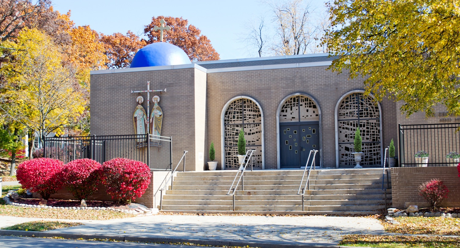 Photograph featuring the front entrance to Sts Constantine and Helen Greek Orthodox Church located in Waukesha.