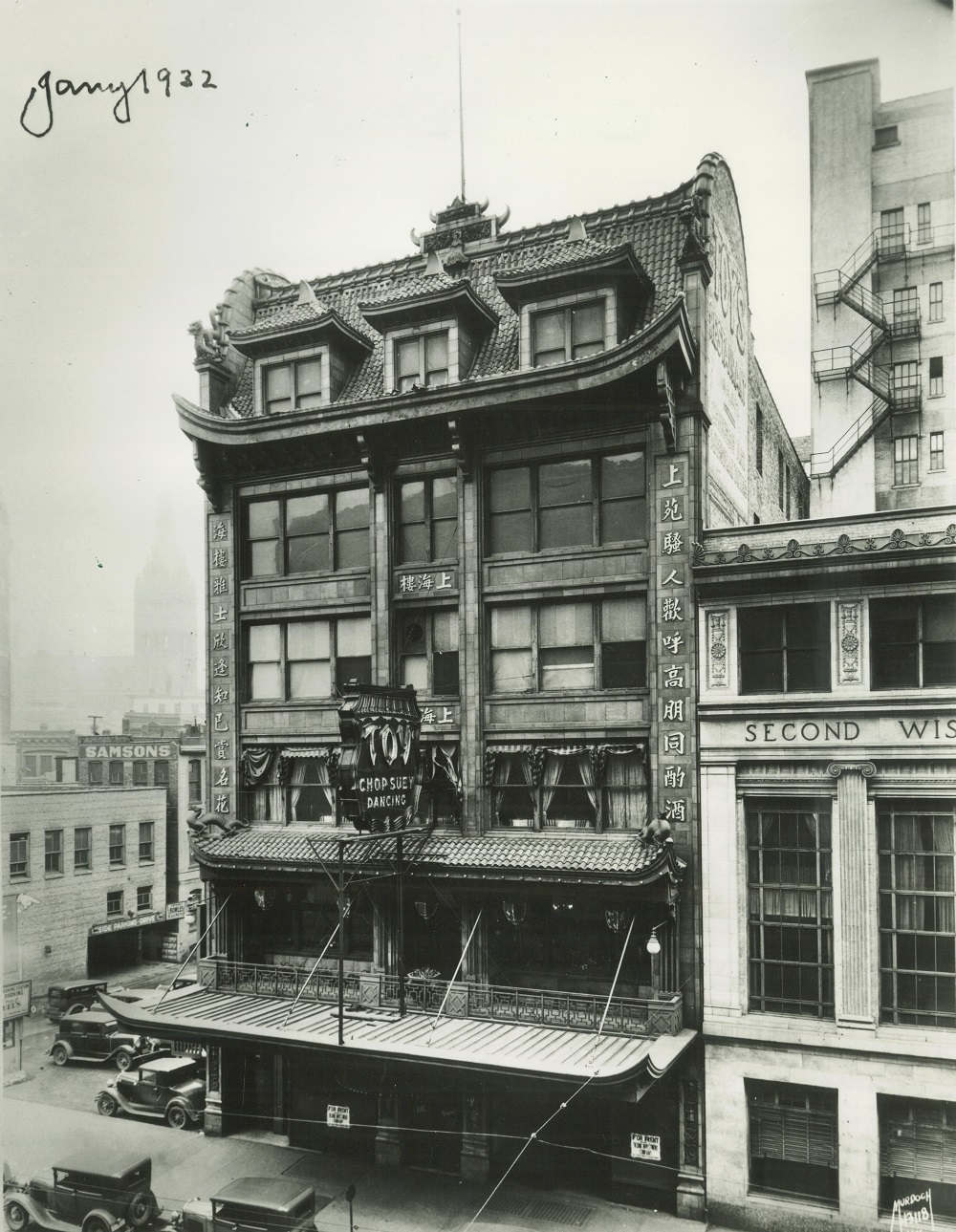 1932 photograph of the Toy Building, once located downtown at 736 N. 2nd Street. Built in 1913, the building was home to Charlie Toy's Shanghai Chinese Restaurant.