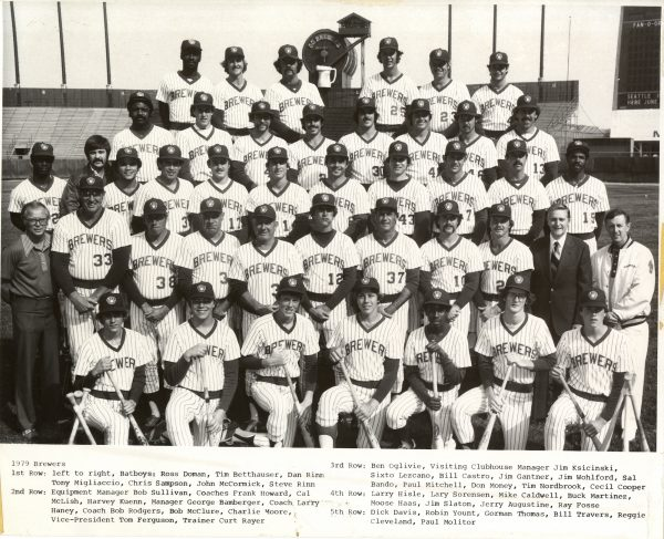 Team photograph of the 1979 Milwaukee Brewers. During this season they accumulated 95 wins, 66 losses, and finished second in the American League East.