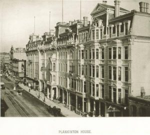 This 1885 view looking east down Grand Avenue features the Plankinton Block. The block housed the Plankinton Hotel until 1915, then the Plankton Arcade, and is now part of the the Grand Avenue mall.
