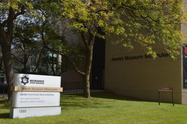 The Jewish Museum Milwaukee is located on Prospect Avenue just north of the city's downtown. It is committed to preserving and exploring the history of the Jewish community in Southeastern Wisconsin.