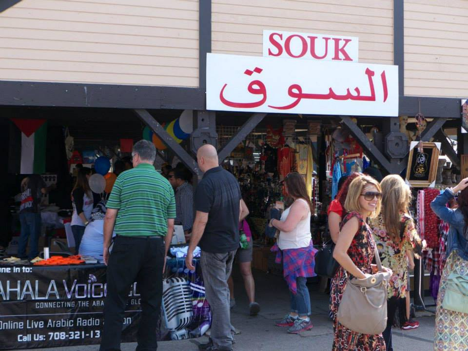2014 marked the final year of Milwaukee's Arab World Fest. Pictured here is the festival's al-souk, or marketplace.