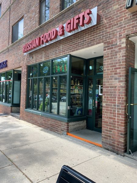 Towards the end of the twentieth century, many Russians settled and established businesses in Shorewood. Russian Food & Gifts, which features traditional Russian groceries and gifts, is located on Oakland Avenue just south of Menlo Boulevard.