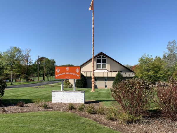 The Sikh Religious Society dedicated its Brookfield gurdwara, located on N. Calhoun Road, in 1997.